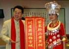 2005春节晚会-彩排