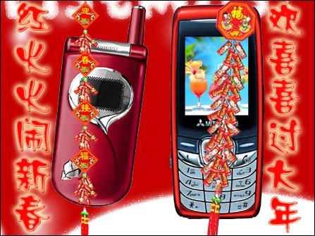 红红火火过大年 新春佳节喜庆手机大采购