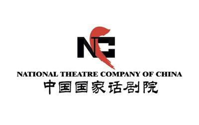 出品方:中国国家话剧院介绍