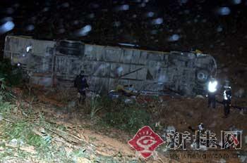广西一辆载30人客车翻下深坡 1人死5人重伤(图)-搜狐 ...
