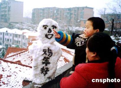 中国出现大范围的雨雪天气