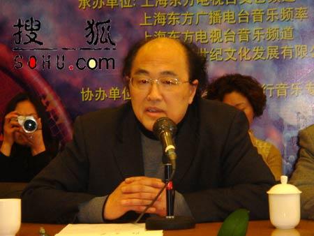 """组图:第二届""""学会奖""""新闻发布会在上海举行"""