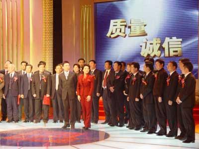 质量诚信特别节目:2005食品安全高峰论坛开幕