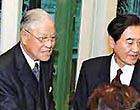 强烈抗议李登辉访日