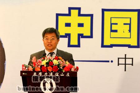 张维迎/图:参会嘉宾北京大学光华管理学院副院长张维迎(摄影:李欣)