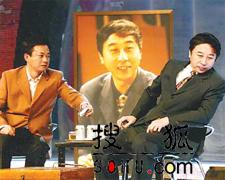 2005春节晚会