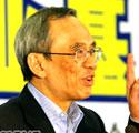 第五届年会中国企业家论坛精彩图片