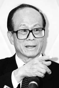 李嘉诚抛出中国人寿股赚了3亿多 回报率超过40%