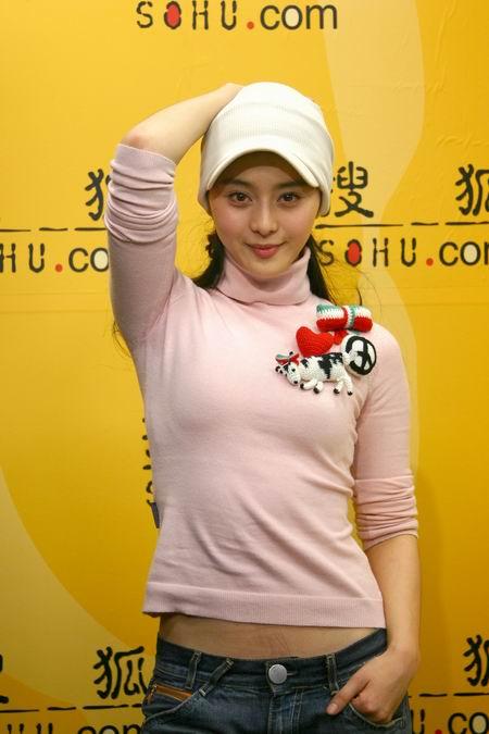 视频:范冰冰做客搜狐 谈及《还珠》险些落泪