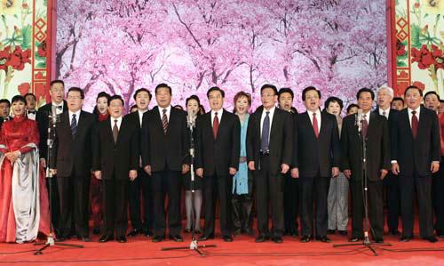 中共中央欢庆元宵佳节 领导人齐声歌唱祖国(图)