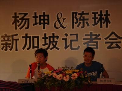 陈琳病房接受连线采访 杨坤独自赴狮城宣传