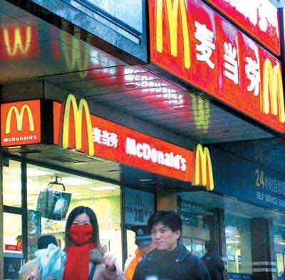 麦当劳食品疑含致癌物