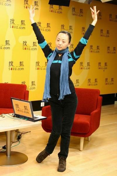 搜狐现场表演即兴舞蹈