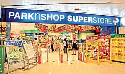 """中国封赌""""苏丹红1号"""" 香港停售4问题食品(图)"""