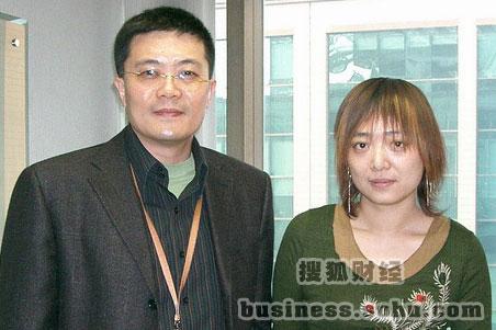 王维嘉:2005:新业务蓬勃发展 3G启动
