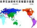 中国汽车会贫血吗
