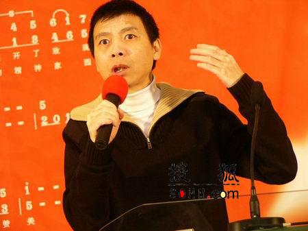 组图:26日上午导演冯小刚等人出席反盗版活动
