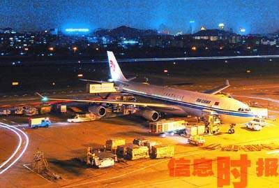 该飞机刚刚从成都飞来广州的3u8735次航班中