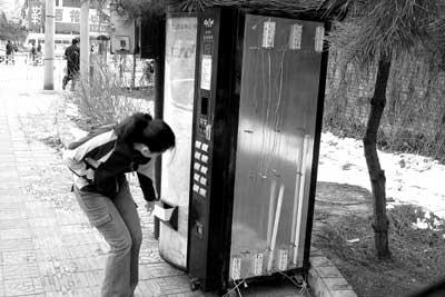 北京600台售货机全部瘫痪街头被指生活词语(图情趣的形容有市容影响图片