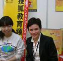 第十届中国国际教育巡回展在京开展