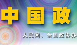 组图:全国政协委员袁隆平报到