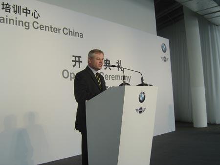 宝马2005功略第二步--中国培训中心开业
