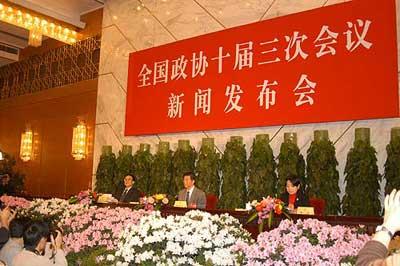 政协十届三次会议今天下午15时举行新闻发布会