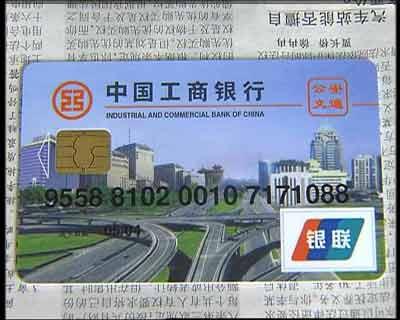 交通卡补办要花钱 消费者拒交打官司终胜诉(图)