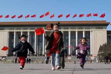 北京:红旗飘飘迎盛会
