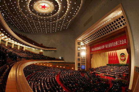 图文:全国政协十届三次会议开幕