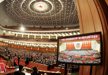 图文:全国政协十届三次会议开幕(5)