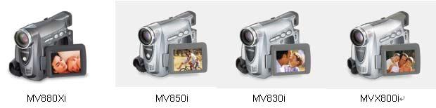 佳能普及型数码摄像机MV800i系列新登场