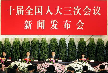 图文:十届全国人大三次会议举行新闻发布会(2)