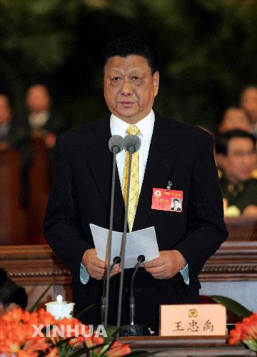 """外媒:""""和谐社会""""成中国新的关键词(组图)"""