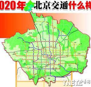 北京到秦皇岛辅路地图