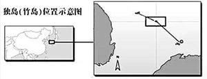 缘何拿争议岛屿说事-日本重新踏上帝国主义之路