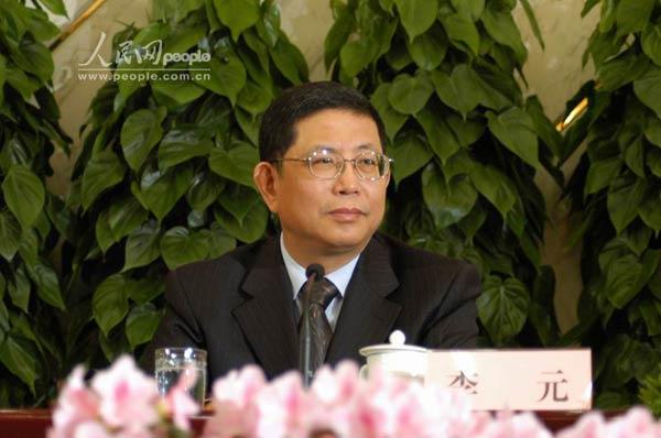 图文:国土资源部副部长李元