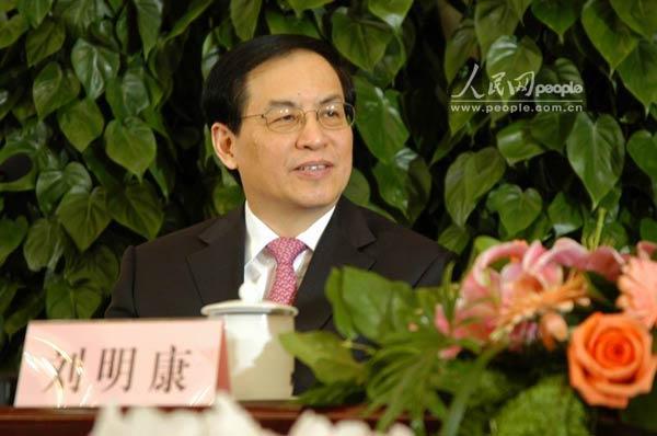 图文:中国银行业监督管理委员会主席刘明康