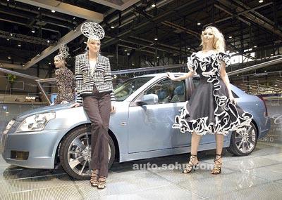 卡迪拉克请设计师为女性打造新车(组图)