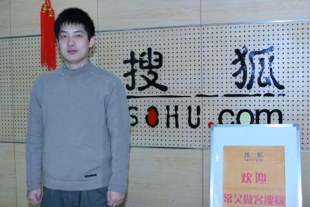 图文:常昊做客搜狐聊天 新科冠军亮相