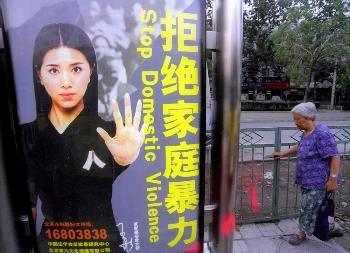 """东方时空 """"两会看点""""――聚焦家庭暴力"""