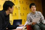图文:常昊做客搜狐聊天 在线回答网友提问