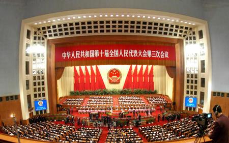 图文:十届全国人大三次会议举行第三次全体会议