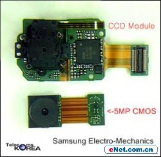 三星研发成功500万像素CMOS相机模组