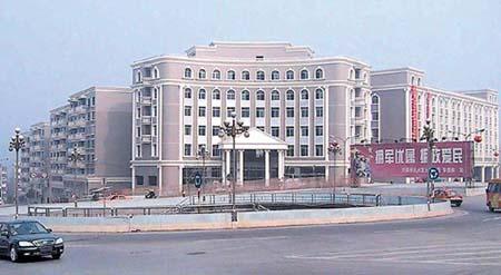 天城交通局办公楼外景图片