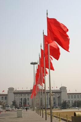 组图:红旗飘展迎盛会