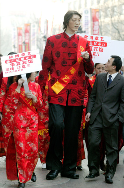 Ot Check Out This Guy The Next Yao Ming Basketball Forum