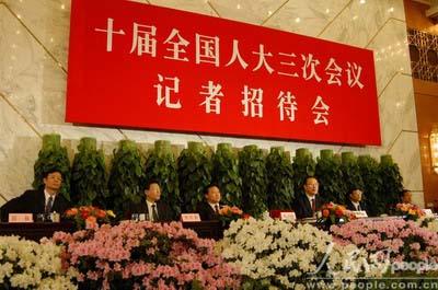 杜青林、姜伟新、李学勇、朱志刚答记者问(组图)