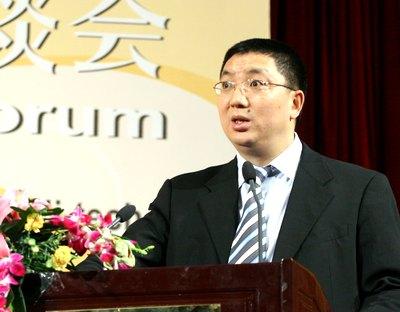 图 西安东盛集团公司董事长郭家学讲话