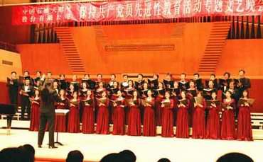 中央歌剧院忆英雄唱经典学先进(图)